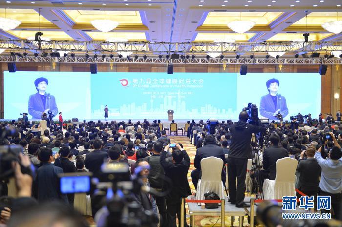 """李斌:未来15年,重点抓好""""六个坚持"""""""