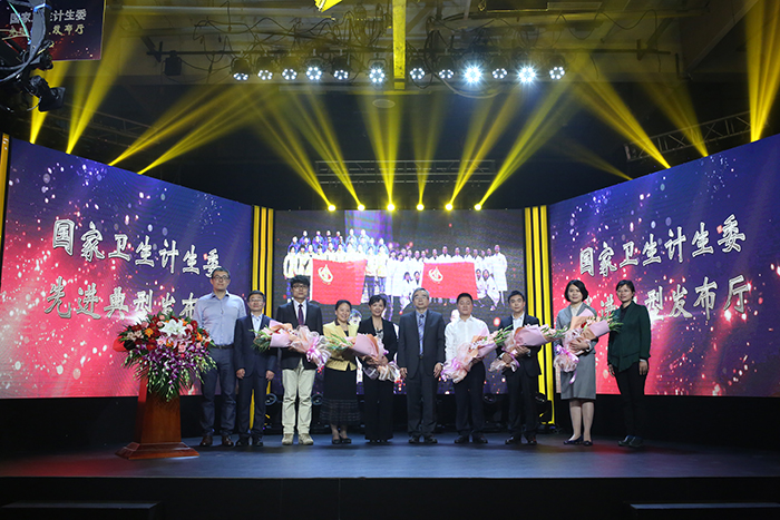 国家卫生计生委先进典型发布厅 第二期活动在百姓健康(CHTV)举办