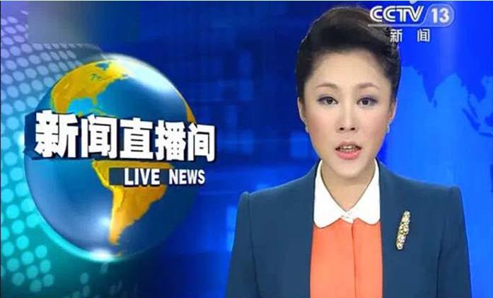百姓健康频道(CHTV)正式开播