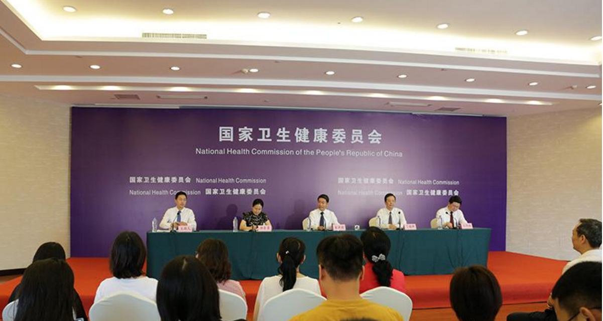 国家卫生健康委员会就介绍江西省推进公立医院综合改革等工作情况举行发布会