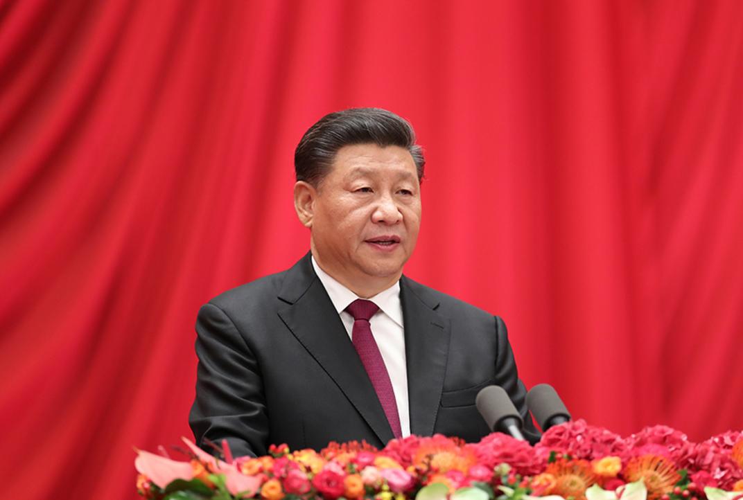 中共中央总书记、国家主席、中央军委主席习近平:在庆祝中华人民共和国成立70周年招待会上的讲话