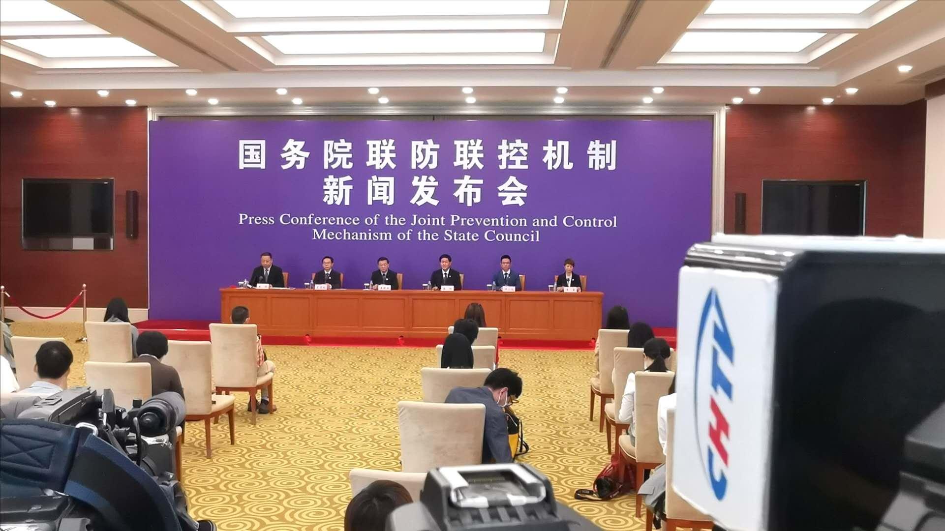 国务院联防联控机制就北京医院援鄂医疗队讲述抗击疫情故事举行发布会