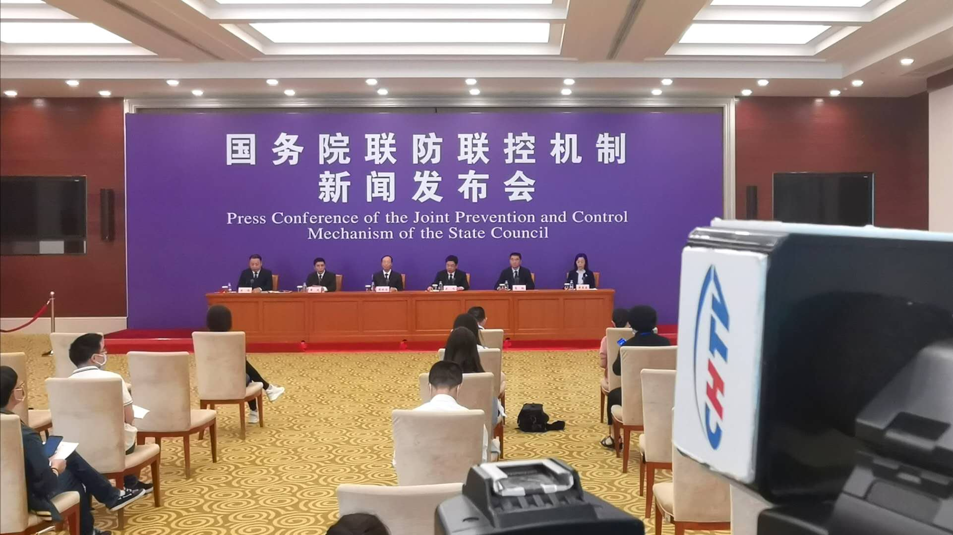 国务院联防联控机制就江苏省疫情防控工作举行发布会