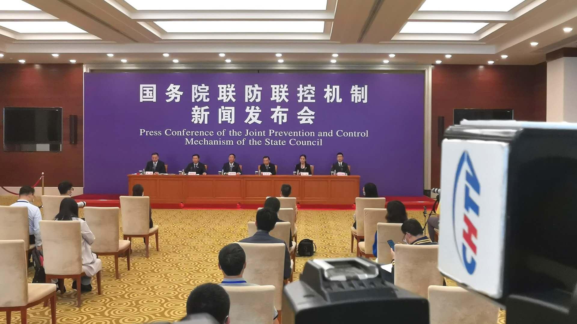 国务院联防联控机制就北京大学人民医院援鄂医疗队医疗救治工作相关情况举行发布会