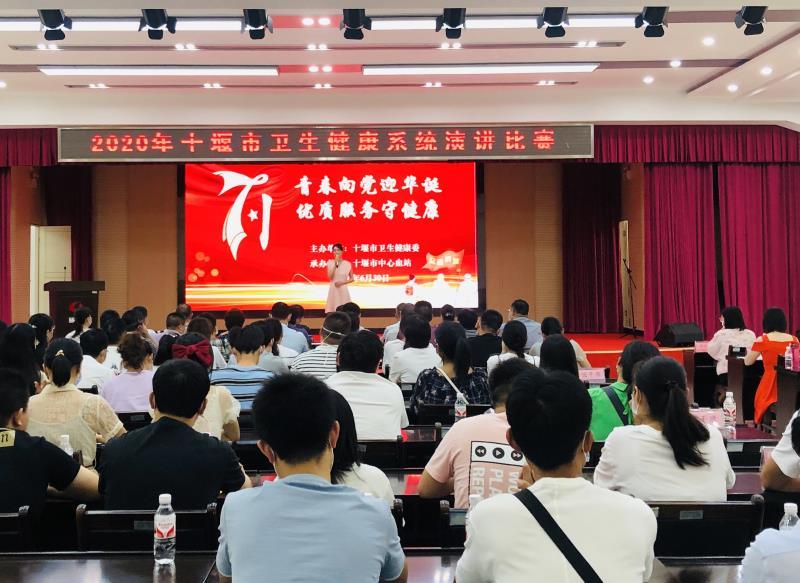 青春心向党    建功新时代——湖北十堰青年喜庆建党99周年