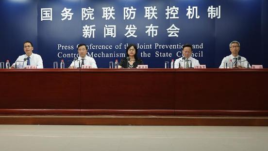 国务院联防联控机制2020年7月3日新闻发布会 介绍农贸市场防疫与监管相关工作