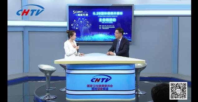 """健康中国报道 l 5G时代 癫痫关爱 — —""""国际癫痫关爱日""""主题活动"""