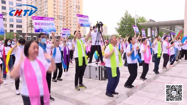 """健康生活  为""""爱""""奔跑 第二十二届希望马拉松在北京开跑"""