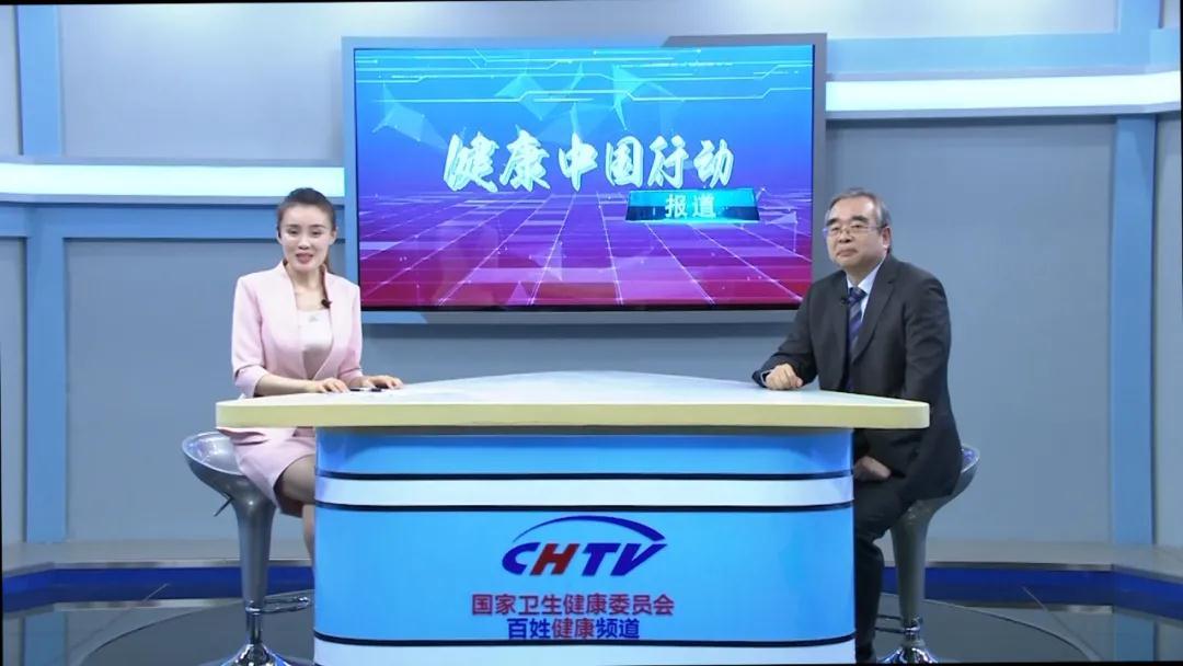 2020年10月1日 《健康中国行动报道》栏目 正式开播