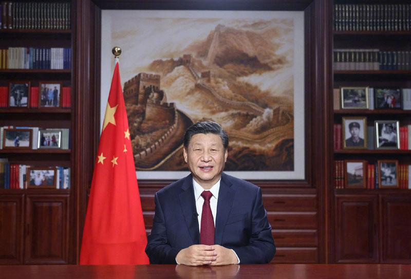 国家主席习近平发表二〇二一年新年贺词