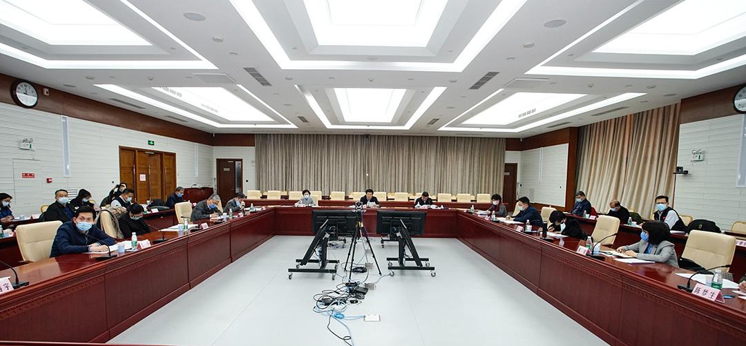 中医药系统新冠肺炎疫情防控工作视频会议召开
