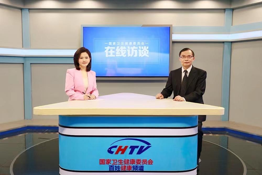 在线访谈|共创健康中国,共享职业健康——《职业病防治法》宣传周专题访谈