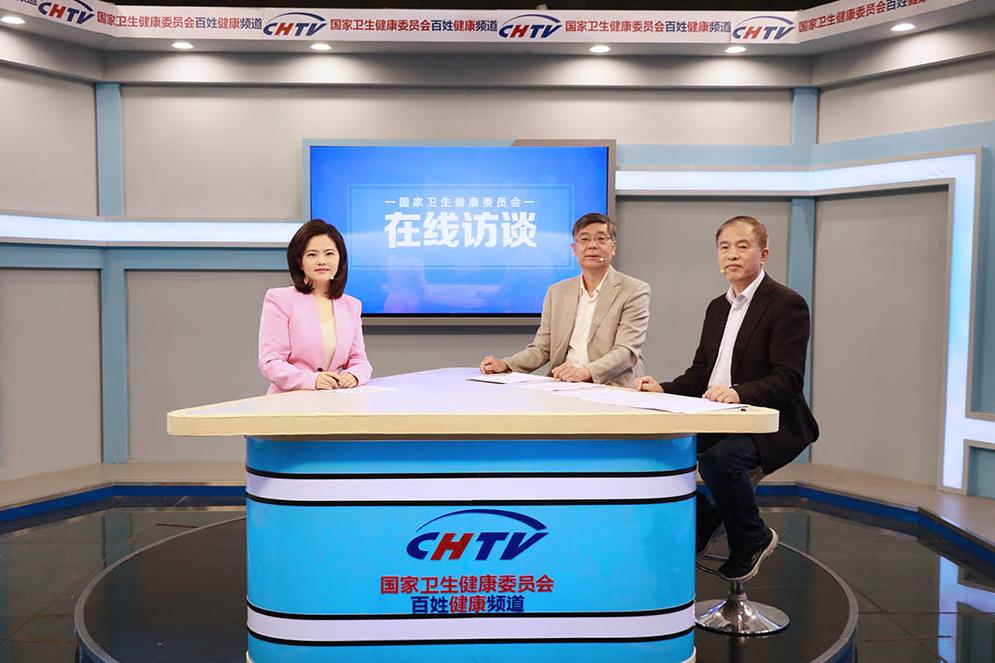 在线访谈|共创健康中国,共享职业健康——《职业病防治法》宣传周专题访谈(下)